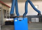 捷昂环保+焊烟净化器
