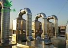 食品加工厂废气处理工程 油烟净化设备厂家