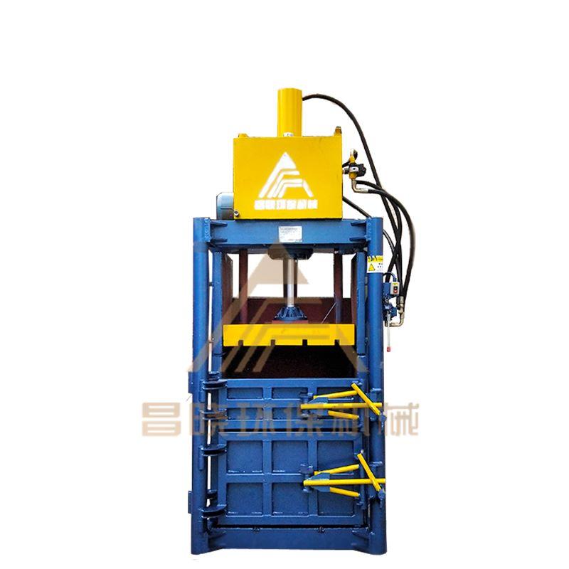 出售小型废纸打包机 昌晓机械设备 手动液压打包机