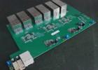 PCB焊接,SMT贴片,PCBA打样一站式服务