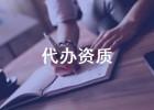 轉讓北京的文化傳媒公司