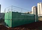 水产品加工厂污水处理设备专用一体化
