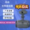 电动全焊接球阀产品特征