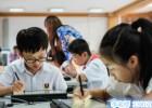 大家现有北京教育科技研究院转让