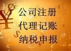 芜湖个体工商户营业执照办理
