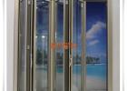 东莞折叠门窗铝型材 新绍铝材