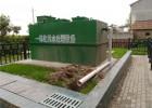 油墨印刷厂污水处理设备工作原理