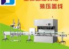 全自动油类灌装生产线   食用油定量灌装机