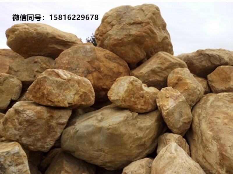 230黄蜡石1_副本