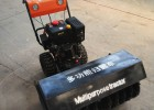 小型马路清雪机手扶式单位除雪机的生产厂家