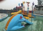 室内儿童水上游乐设备厂家 大型水上游乐设备价格