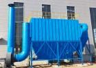 丹东20吨燃煤锅炉布袋除尘器生产厂家原理图