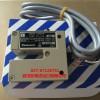 Panasonic/松下槽型开关 RT-610-10G原装