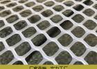 河北鹏隆 养殖塑料网 白色塑料网 小孔径塑料网 实体厂家
