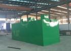 地埋式二级生化污水处理设备医疗专用