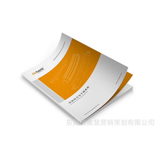佛山宣传册设计