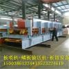 铸件鳞板输送机门厂家大块石头煤炭运送设备