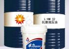 46号抗mo液压油多少钱  工业润滑油厂家 工业抗mo液压油