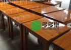 愿者上勾实木餐桌椅长条板凳定做