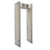 华全科技数字脉冲式安检门/防雨型安检门