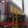 活性炭吸附脱附催化燃烧设备厂家性能特点优势