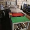 工业清洗机/小型清洗机/圆弧玻璃清洗机/石材清洗机