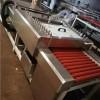 供应北京清洗机自动清洗烘干机