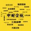 河北省邯郸市融资租赁公司转让是什么意思
