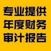 山西省太原市基金小镇投资管理注册如何办理