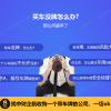 吉林省辽源市融资租赁公司转让怎么办理