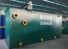 分散式污水处理设备生产厂家