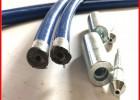 高压清洗机超高压软管,水清洗软管,高压清洗软管
