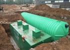 分散式污水处理成套设备多少钱