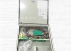 72芯光纤楼道箱(SMC分纤箱)接线教程