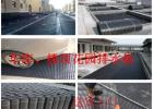 供应凹凸排水板 车库顶板排水板低价格¥厂家直销