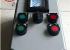 机旁操作电机启停防爆按钮盒