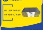 岩棉夹芯板聚氨酯封边 上海必承 钢结构厂房外墙板