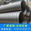 驻马店双壁管厂家,鹤壁双壁波纹管批发,周口HDPE管,鑫楠