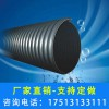 漯河HDPE管厂家,河南HDPE管批发,南阳双壁波纹管,鑫楠