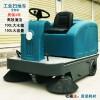 郑州爱尔洁环卫设备驾驶式扫地车道路清扫车扫路车厂家供应
