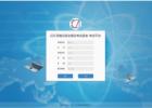 数字云平台应用软件——GZC网络无纸化理论考试软件