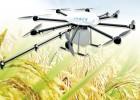 农业植保无人机厂家直销