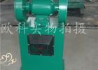 M3325型除尘式砂轮机 大功率砂轮机
