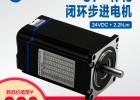中菱供应42/57内置编码器一体化驱动电机