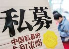 北京股权备案公司价格转让操作流程