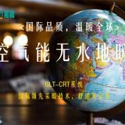 广东易能环境科技有限公司