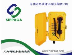 矿井下专用电话机  风电场电话机   防腐防水抗噪带闪光灯