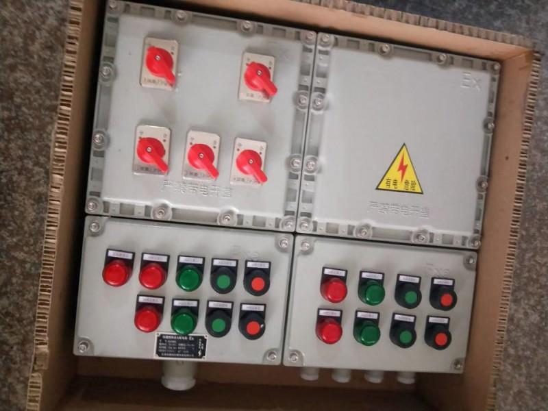 BXMD51-5/32K/120防爆动力配电箱