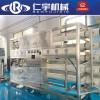 一级反渗透设备 反渗透纯水设备 反渗透纯净水设备厂家