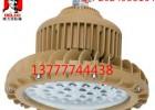 BLED62系列LED防爆灯